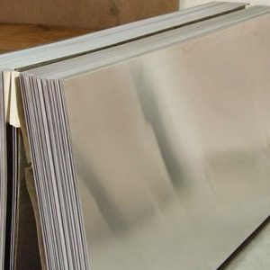 Aluminium Plain Sheet UAE
