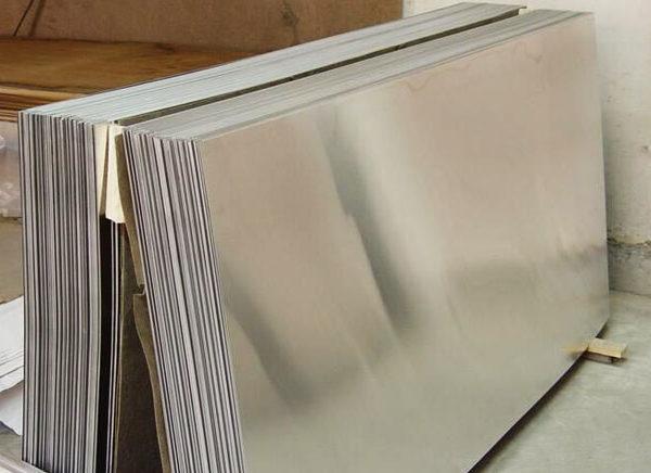 Aluminium Plain Sheet UAE