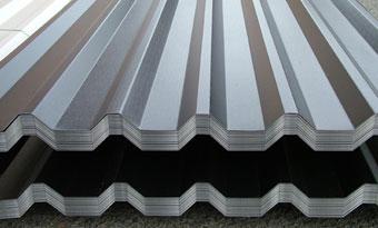 Aluminium Profile Sheet UAE